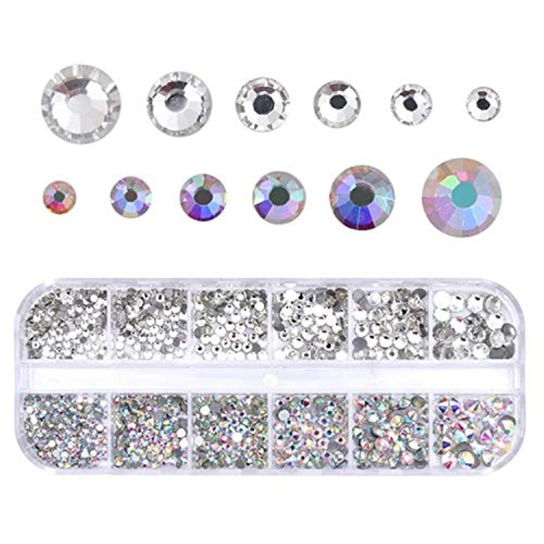 編集者連鎖経済的Migavann 12-Grids ネイルアートラインストーン ネイルクリスタルフラットバックラインストーンクリアガラスチャーム宝石ストーンダイヤモンド