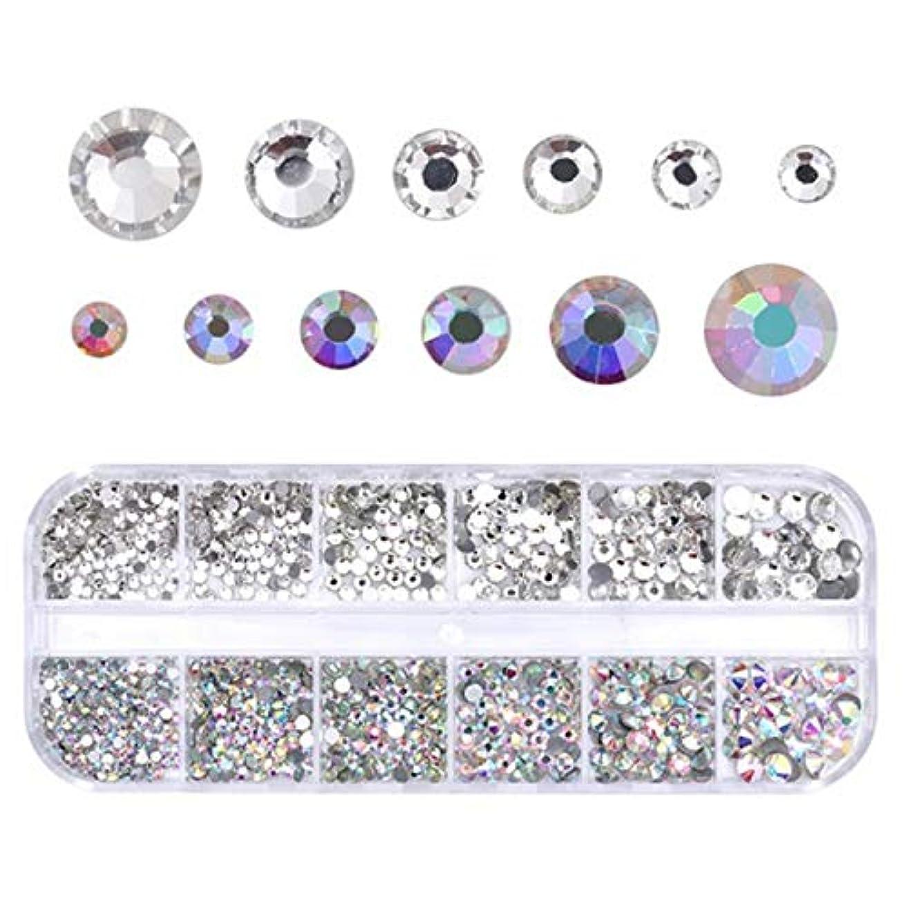 半円引き受けるレイアMigavann 12-Grids ネイルアートラインストーン ネイルクリスタルフラットバックラインストーンクリアガラスチャーム宝石ストーンダイヤモンド