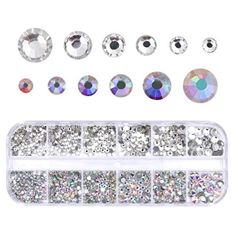 キロメートル予測趣味Migavann 12-Grids ネイルアートラインストーン ネイルクリスタルフラットバックラインストーンクリアガラスチャーム宝石ストーンダイヤモンド