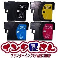 ブラザー工業 ブラザー(brother)対応 互換インク LC-11/16系(LC11/16Y) イエロー単品 プリンターインク