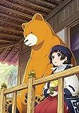 TVアニメ「 くまみこ 」オープニングテーマ「 だって、ギュってして。 」【初回限定盤】