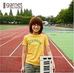 奥華子「ガーネット」のジャケット画像