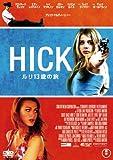 HICK ルリ13歳の旅