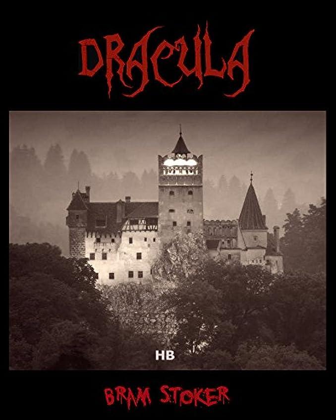 発生散髪聖なるDracula (Spanish Edition)
