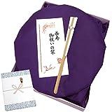 古希祝い4点セット(紫色のちゃんちゃんこ 頭巾 扇子 栞) (熨斗あり)