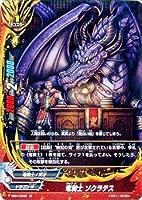 竜騎士 ソクラテス 並 バディファイト 不死身の竜神 bf-eb01-0030