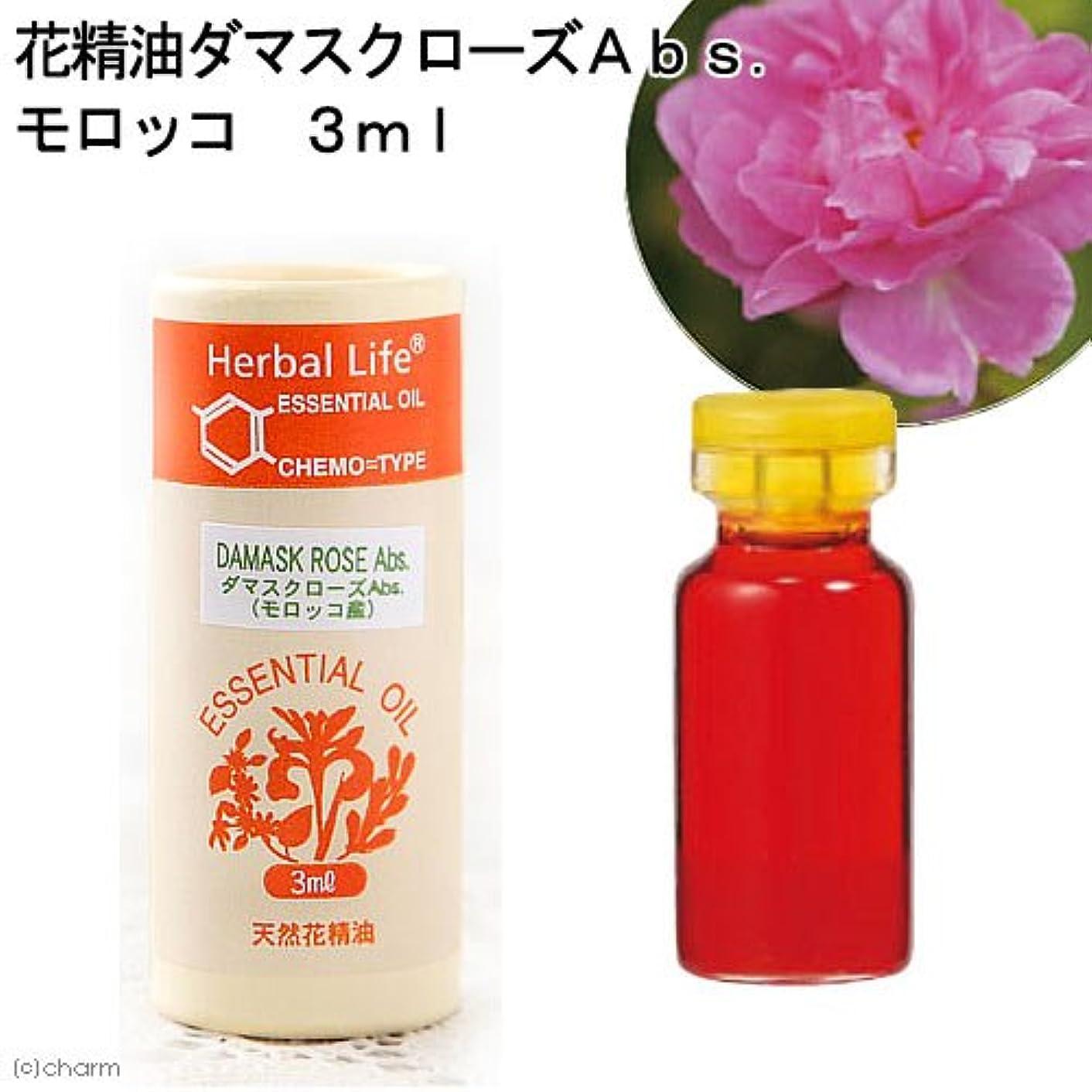 説明するつかむ一方、生活の木 C 花精油 ローズ アブソリュート (モロッコ) エッセンシャルオイル 3ml