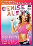 デニス・オースティンのファット・バーニング・4ダンス・ダイエット[DVD]