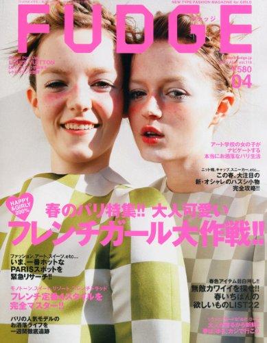 FUDGE (ファッジ) 2013年 04月号 [雑誌]の詳細を見る