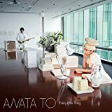 ANATA TO (CD+DVD)