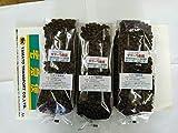 自家焙煎コーヒー豆【ブラジル】ダテーラ農園・サンライズの中煎、200g×3袋=600g(豆のまま)/宅急便発送