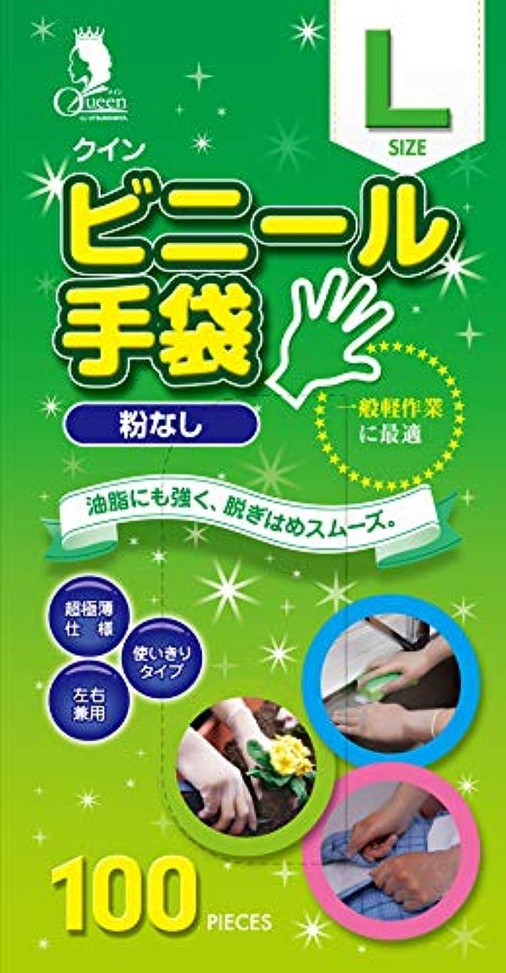 パテ断線可能宇都宮製作 クイン ビニール手袋 半透明 L 使い捨て手袋 粉なし PVC0503PF-TB 100枚入