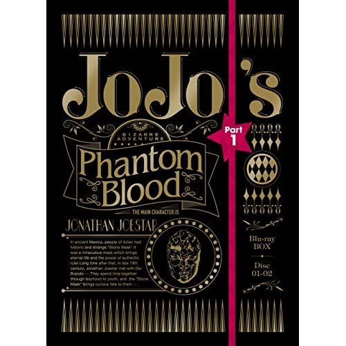 ジョジョの奇妙な冒険 第1部 ファントムブラッド Blu-ray BOX<初回仕様版>