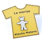 ATSUKO MATANO ピンバッチ(コクマ)