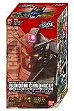 カードダスマスターズ ガンダムクロニクル U.C.0079~0083 SPECIAL EDITION GAME Version BOX