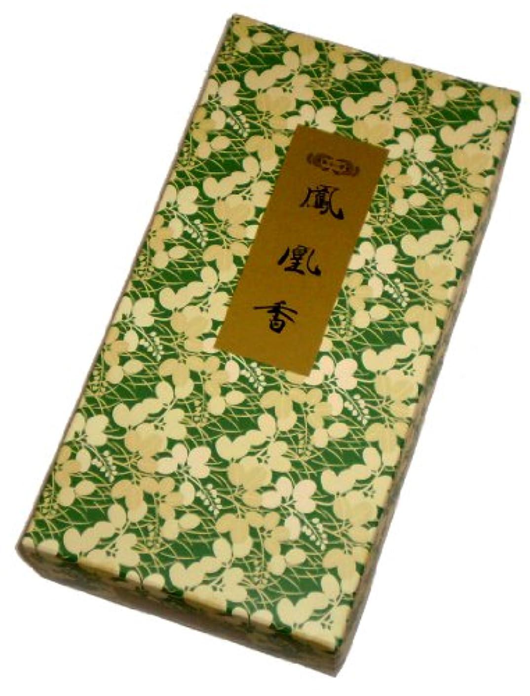 長老コミット百科事典玉初堂のお香 鳳凰香 500g #681