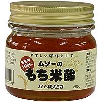 ムソー もち米飴 260g