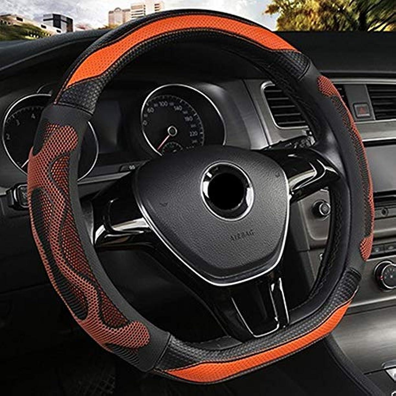 言語学論文道徳の車のハンドルカバー?ハンドルカバーDシェイプレザーカーステアリングホイールカバーフォーシーズンズステアリングホイールハブ。 VWゴルフ7 8 2015ポロジェッタインテリアアクセサリー (Orange)