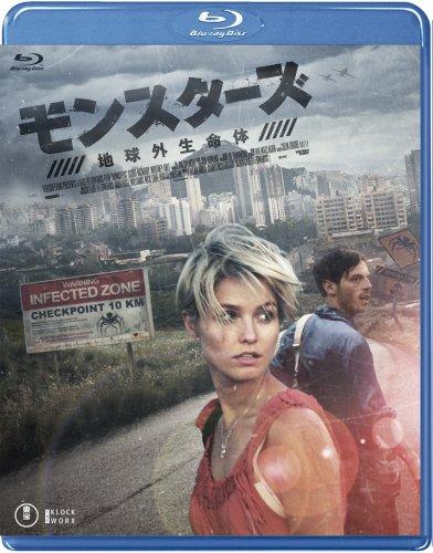 モンスターズ/地球外生命体 Blu-ray
