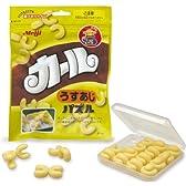 明治製菓パズルシリーズ カール(うすあじ)