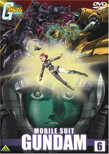 機動戦士ガンダム 6 [DVD]の詳細を見る