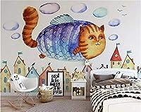 Wuyyii カスタム写真壁画壁紙漫画動物クラウド漫画家子供部屋幼稚園の背景3Dの壁紙-150X120Cm