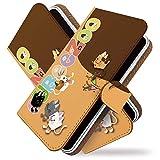 g07++ ケース 手帳型 ネコ 肉球 茶 猫 ネコ クラッカー 手帳 カバー ジー ダブルプラス プラス g 07 plusケース g 07 plusカバー 手帳型ケース 手帳型カバー ねこ柄 キャット [ネコ 肉球 茶/t0691]