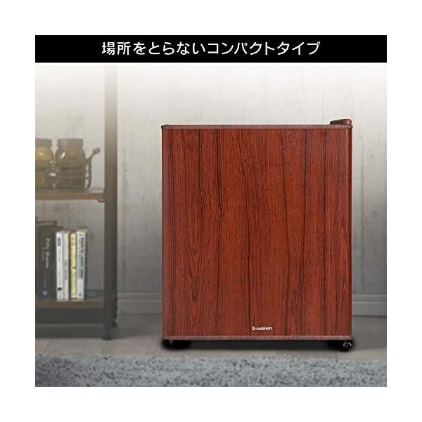 S-cubism 冷蔵庫 49L 1ドア 直令式...の商品画像