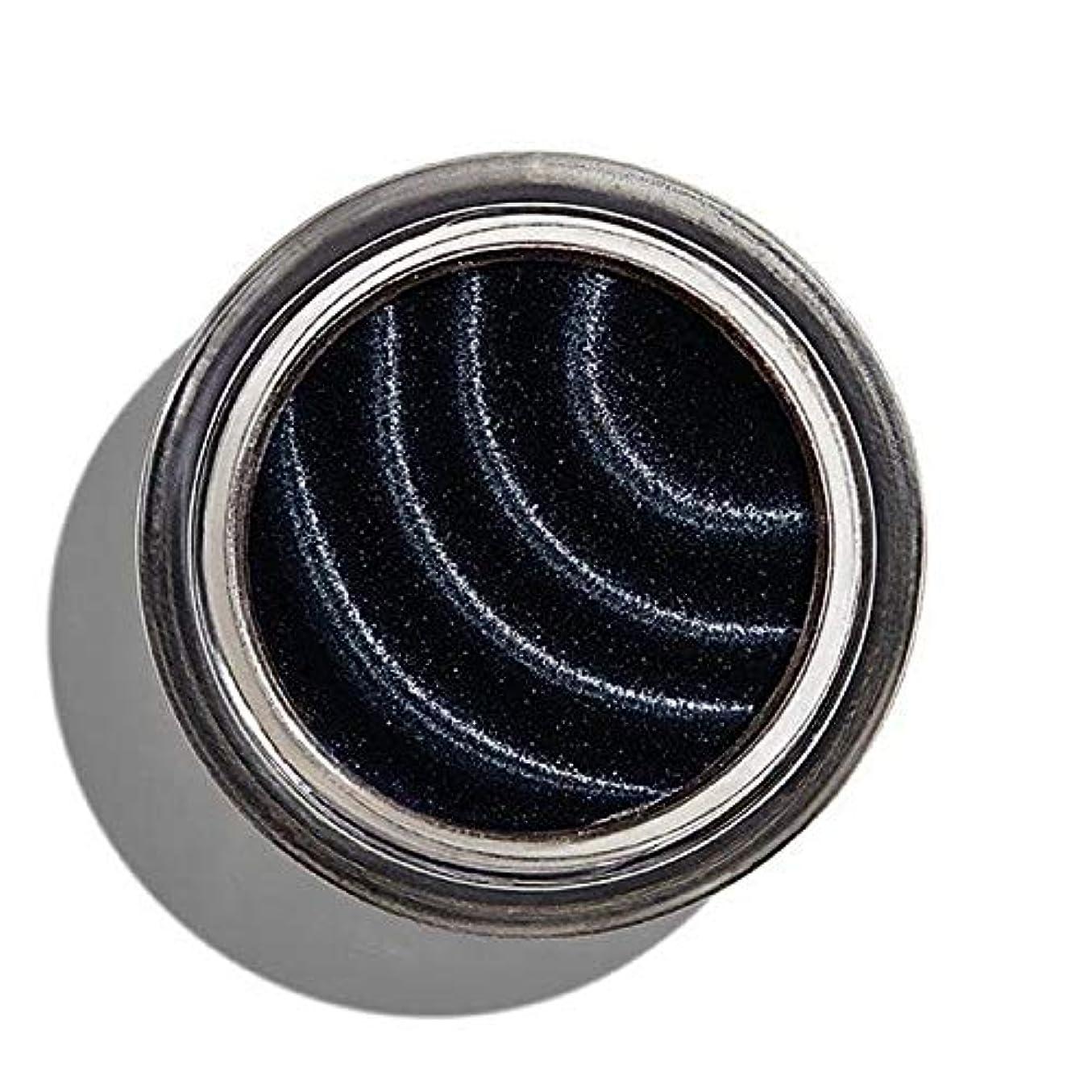 海洋のおじいちゃんマーチャンダイジング[Revolution ] 化粧革命磁化のアイシャドウブラック - Makeup Revolution Magnetize Eyeshadow Black [並行輸入品]
