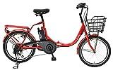 EISAN(エイサン) 折りたたみ電動アシスト自転車 SWIFTI20-8.4Ah レッド