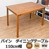 パイン材ダイニングテーブル リビングテーブル 【長方形 ブラウン】 幅110cm 木製 カントリーテイスト 木目調