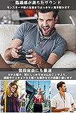 ゲーミングイヤホン マイク付き ps4 イヤフォン 高音質 重低音 イヤホン pc スマートフォン 携帯ゲーム 有線 カナル型 ゲーミングヘッドセット 通話可能 音量調整 遮音性 3.5mmジャック Nintendo/Switch/Xbox One/PUBG 荒野行動対応 男女兼用 画像