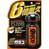 SOFT99 ( ソフト99 ) ウィンドウケア 超ガラコ 70ml 04146 撥水剤