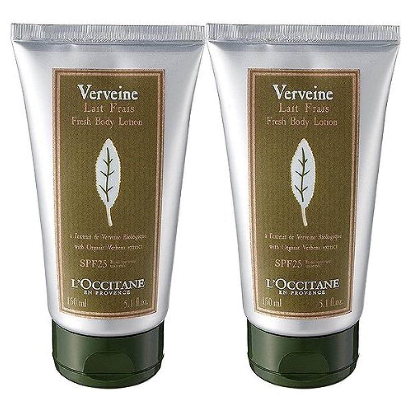 そうデッキヘビロクシタン(L'OCCITANE) ヴァーベナ UVボディローション2本セット