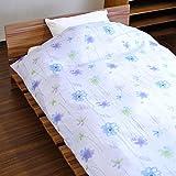日本製 掛け布団カバー 綿100 ガーゼ シングル 150cmX210cm 花柄 綿 綿100% 国産 シングルロング ロング 水彩 淡い花柄 華 ブルー