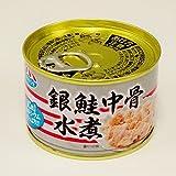 極洋 シーマルシェ 銀鮭中骨水煮 140g 缶切不要 缶詰