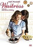 """ウェイトレス~おいしい人生のつくりかた (初回生産分限定""""幸せなパイのレシピブック""""付) [DVD]"""