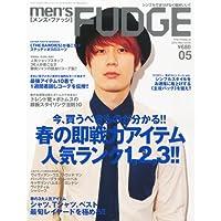men's FUDGE (メンズファッジ) 2012年 05月号 [雑誌]