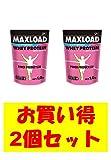 (お買い得2個セット)グリコ パワープロダクション マックスロード ホエイプロテイン ストロベリー味 1.0kg×2個 [並行輸入品]