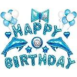 Funpa 風船 バルーン お誕生日 ベビシャワー 100日 1歳 パーティー デコレーション 全10タイプ 可愛い 豪華セット アルミ箔 ブルー 濃いピンク