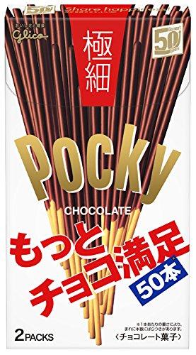 江崎グリコ ポッキー(極細) 2袋×10個