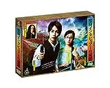 変身インタビュアーの憂鬱 DVD BOX[DVD]