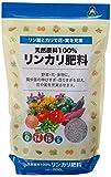 朝日工業 リンカリ肥料 500g