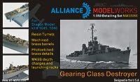 1/350 米海軍ギアリング級駆逐艦用 ディティールセット