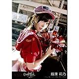 AKB48 公式生写真 ギンガムチェック 劇場盤 ギンガムチェック Ver. 【指原莉乃】