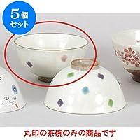 5個セット 夫婦茶碗 夢彩茶碗 小 [11.5 x 6cm] 土物 【料亭 旅館 和食器 飲食店 業務用 器 食器】
