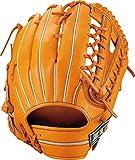 ZETT(ゼット) 軟式野球 ネオステイタス グラブ (グローブ) 外野手用 新軟式ボール対応 オレンジB(5600B) 右投げ用 BRGB31917