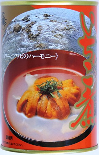 みなみや いちご煮 415g 【ウニとアワビの潮汁】【炊込みご飯】 青森県郷土料理