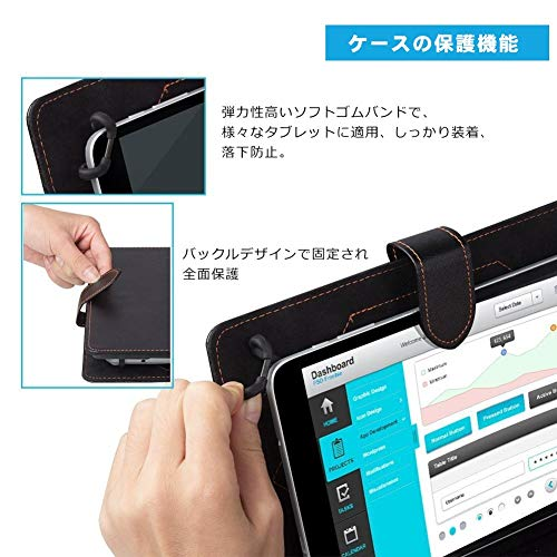 『Ewin® 8-8.9インチタブレット汎用 キーボードケース Bluetooth 3.0 タッチパッド搭載キーボードカバー 日本語配列 マルチOS対応 (Android/Windows)【日本語説明書付き 一年安心保証】ブラック』の4枚目の画像