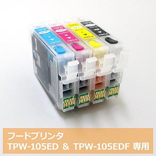 【フードプリンタ TPW-105ED/105EDF/105ED-RT専用】可食(食べれる)インク|詰め替えインクカートリッジ 4色セット